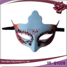 Cheap decorative masquerade party carnival eye mask for sale