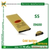 High quality external battery power bank gold battery for Samsung galaxy S5 I9700/G900/G9006V