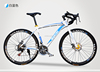 chinese road bike price bright color racing bike import from china