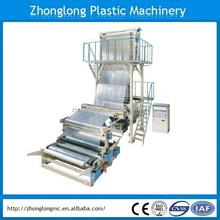 Plastic bag making film extruder machine