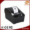 58mm thermal printer USB/LAN/RS232/parallel RP58