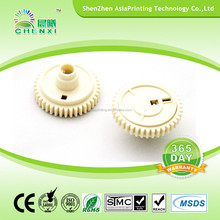 Printer parts RC1-3324 RC1-3325 fuser gear for HP 4250 4350 plastic gears