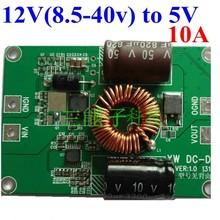 Dc 12v à 5v 10a convertisseur. abaisseur 15v à 5v régulateur de tension/transformateurs. entrée large gamme 8.5-40v 50w