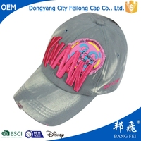 Fashion design baseball embroidery washed worn-out cap sports