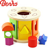 Shape sorting wheel Wooden Blocks Baby Toys