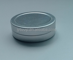 lip balm container,hand and foot whitening cream metal jar,aluminum screw canister can