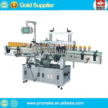 China factory pure water labeling machine, beer labeling machine, paint labeling machine