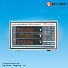 LS2050 High Accuracy Model Digital Power Meter