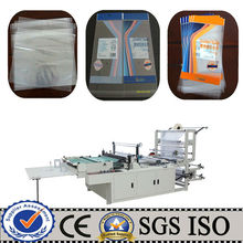 RQLC Computer Control Side Sealing Plastic Bag Making Machine