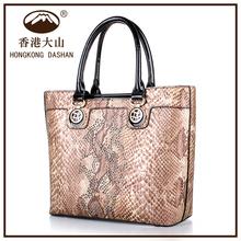 AHKN2-1 HKDASHAN Brown Rhinestone Western Style Ladies Handbags Famous International Brand