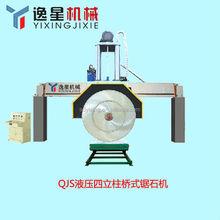 Qjs028 hidráulico de cuatro columnas tipo puente máquina de corte de diamante
