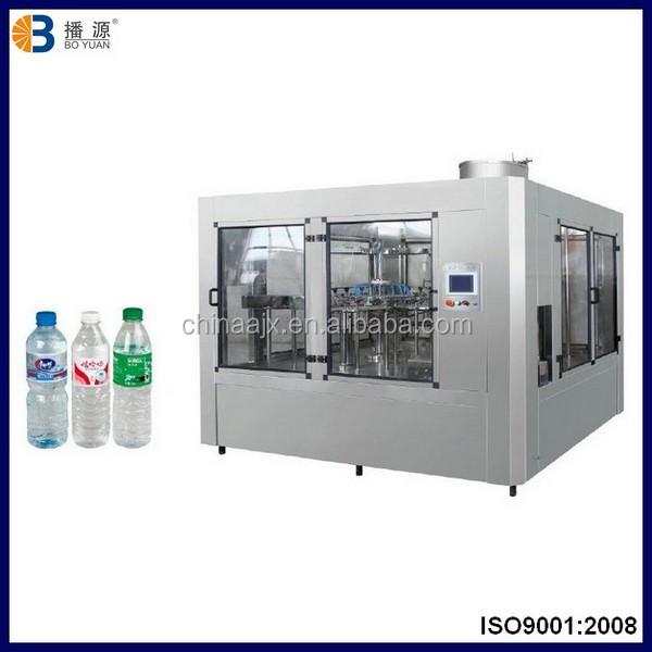 water bottle filling machine price