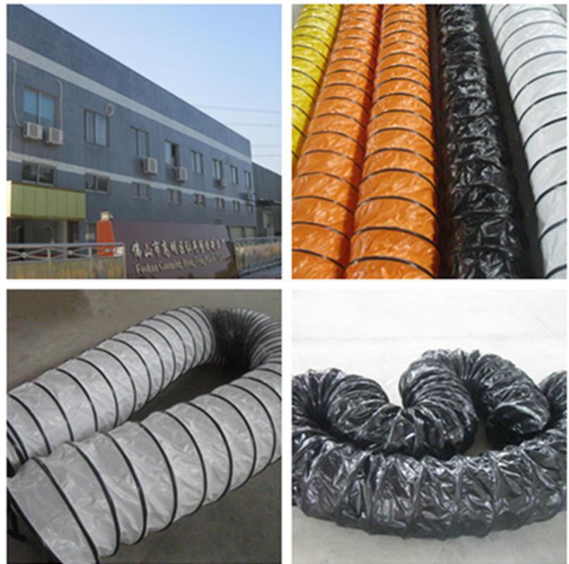 Pvc Air Duct : Yellow pvc ventilation air duct plastic flexible