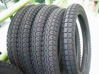 Motorcycle Tires(ISO9001, SONCAP)