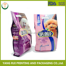 2015 Chinese Factory Oem Fda Certificated Bird Food Bags