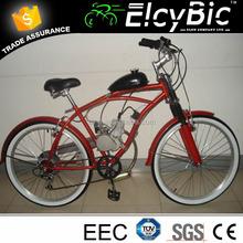 60cc gas mini chopper bike with high quality 26inch wheel (E-GS102 )