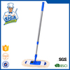 Mr SIGA 2015 factory latest floor cleaning dust flat mop with PP material