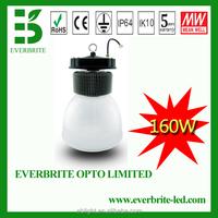 150w led high bay light, 3000K/4000K/5000K/6000K, 1000W high quality products