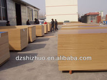 MDF wood factory/ Dubai MDF import
