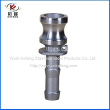 cam and groove coupling for coal mine machinery Camlock coupling