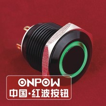 ONPOW 16mm Waterproof ring LED black aluminium alloy push button switch (GQ16F-10E/J/G/2.8V/A) CE, RoHS