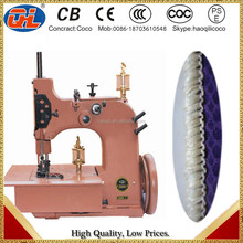 trouser bottoms sleeves high quality industrial hemming machine