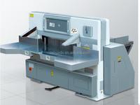 2015 Big Size Hydraulic Programmed Paper Cutting Machine