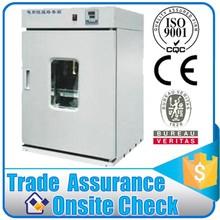 china electric incubator