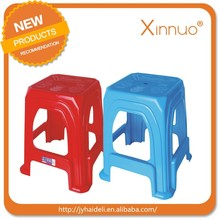 plastic stacking chair colored plastic stool Chinese style ODM printing cheap