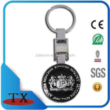 Round folded metal custom car logo key chain