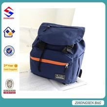 New Fashion Unisex Men Women Vintage Canvas Backpack Back Pack Rucksack School Bag