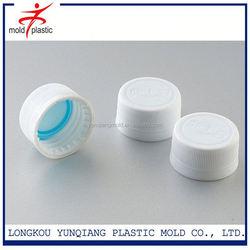 Clear Medicine Bottle 50ml