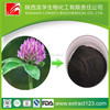 Manufacturer Supply Red Clover Extract Isoflavone HPLC