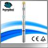 Deep well pump water jet propulsion