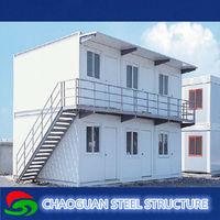 High quality light weight steel frame modular K prefab house plan for architective dormitory