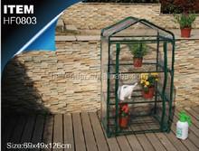 top quality Mini green house