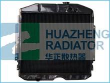 Radiator (FULL ALUMINUM/COPPER) for russian truck GAZ 53