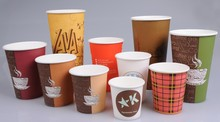 custom logo printed paper coffee cup with lid disposable coffee cup