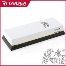 Japanese whetstone 1000/3000 gifts sharpening stone