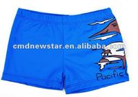 Wholesale kids just add water swimwear