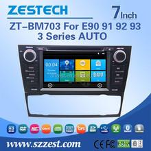 Original 7 inch in dash 2 din auto radio gps navigation car radio for BMW E90/E91/E92/E93