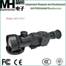 MH1-75-3 Latest Infrared Thermal Night Vision Scope