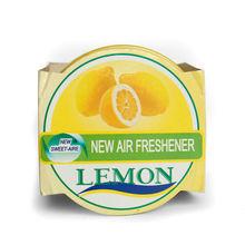 Free samples oem&private label 90g Gel Air freshener/Car air freshener gel/Squash air freshener for car,home