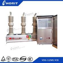 VOG-12/MS China 630 amp 1600amp vacuum circuit breaker manufacturers