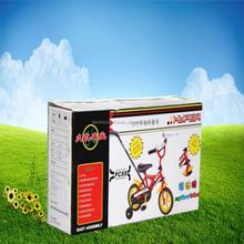 Cheapest Price Manufactuer Good Finishing Cardboard Box Manufacturers Uk!