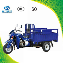 3 wheel adult gas motor scooter for cargo with competitive price