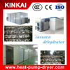 Factory hot sale digital controller fruit drying machine/vegetable dryer machine/fruit and vegetable dryer
