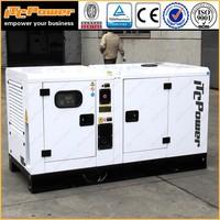 DG22KSE 22kVA FAW engine 3 phase water cooled diesel silent generator6