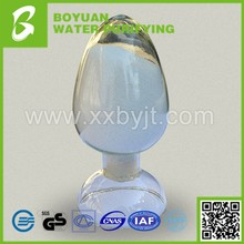Waste Water Treatment Chemical Acrylamide used as raw materials