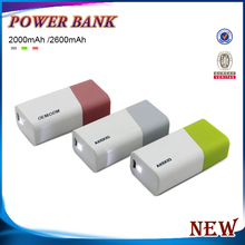 wholesale alibaba! Express Power Bank 2600mah For SmartPhone